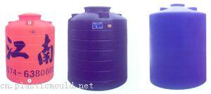 mid-hollow plastic barrel