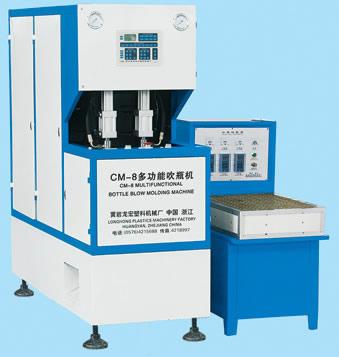 CM-8 Multifunctional bottle blow machine