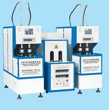 CM-8Y heat-resistant bottle blow molding