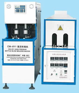 CM-8Y1 high pressur bottle blow machine