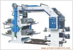 PP woven bag making machinery- Printing Machine