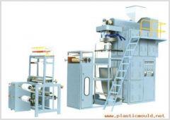 PP Film Blowing Machine For rice/grain/sugar bag