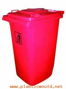 Zhejiang Hengda Plastic mould Co.,Ltd. Logo