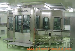 Jiangsu Newamstar Packaging Machinery Co.,Ltd Logo