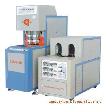 semi-automatic pet blow molding machine