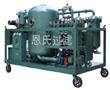 SINO-NSH LV Lubrication Oil recycling Equipment