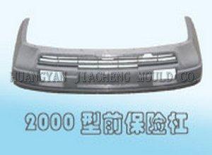 Taizhou Huangyan Huasu Automobile Parts Mould Co., Logo