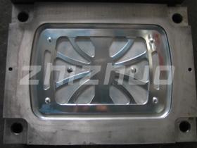 Yuyao City Zhizhuo Moulds & Plastics Co., Ltd. Logo