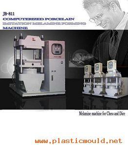Computerized Porcelain Imitation Melamine Forming Machine for Tableware