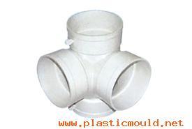 Tube Part Mould-3