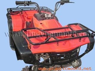 ATV Mold