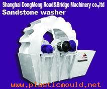 Sand washing machine: