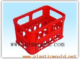 Zhejiang Huangyan LeiDa Mould Factory Logo