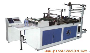 Computer Hot-Cutting Edge-Sealing Bag Making Machine