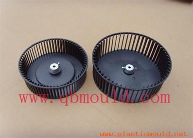 Fan Mould(QB8011)
