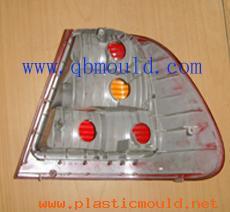 Taizhou Huangyan Qiaoben Mould & Plastic Co.,Ltd Logo