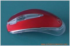 plastic molds of Mouse