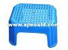 ZheJiang Huangyan AoJie plastic&mould.com Logo