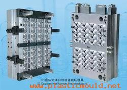 32cavity pneumatic pin-valve preform mould