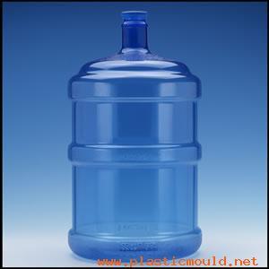 5 gallon trial sample