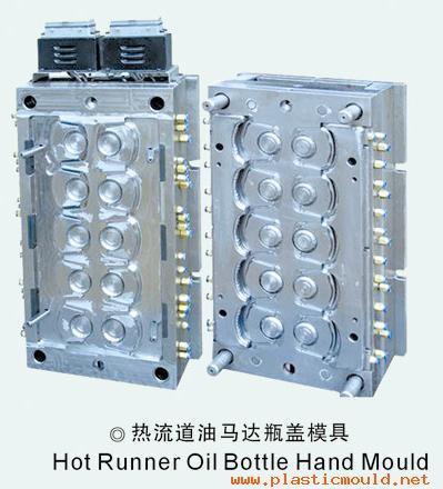 Hot-runner oil motor cap mould