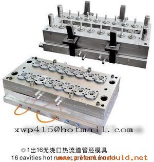 Zhejiang HuiYuan Mould factory Logo