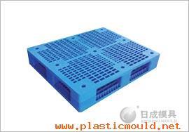 Zhejiang Richeng Mould Co.,Ltd Logo