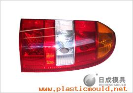 auto lamp mould