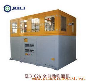 Guangzhou Xili Machinery Co., Ltd. Logo