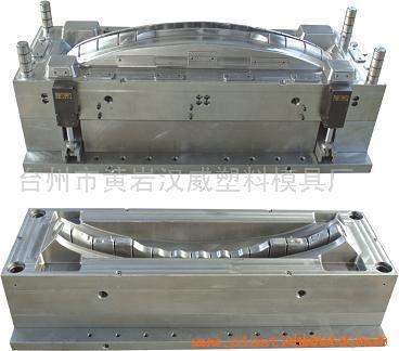 Zhejiang Huangyan Xiongxing Mould Factory Logo