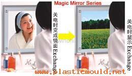 Magic Mirror -ultra slim Alum Frane LED Ligh Box
