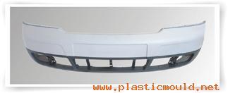 Taizhou Huangyan Yuanfang Mould Factory Logo