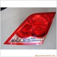 Auto Back Lamp
