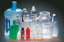 Preform or Bottle