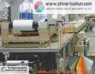 Aluminum-plastic composite plate (APCP) production