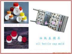 oil bottle cap mould