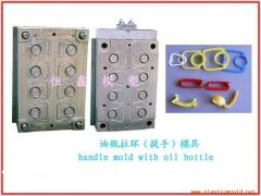 handle mould with oil bottle