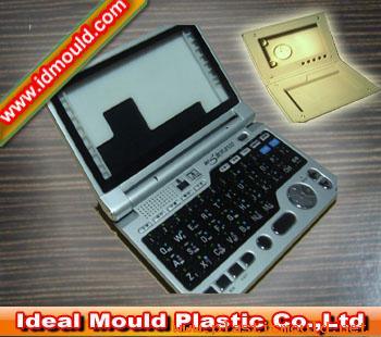 Rapid prototype/mockup of digital product