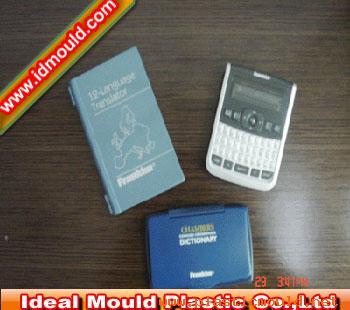 Plastic mould of digital Electronics Consummer pr