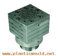 Hainice Plastic Mould Factory Logo