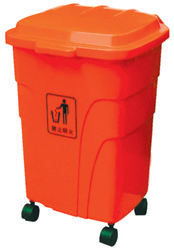 plastic garbage containers