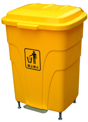 70L plastic garbage containers