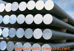 Fushun City YouYi Abrasives Manufacture Co., ltd Logo
