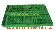 Taizhou Bosen Mould Co.,Ltd Logo