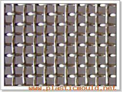Wire Mesh Screen