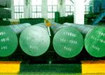 Zhejiang Huangyan Weihao Mould Steel Co., Ltd Logo