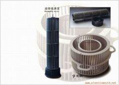 Fan mould-0011110