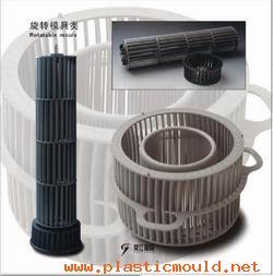 mould for fan parts-001