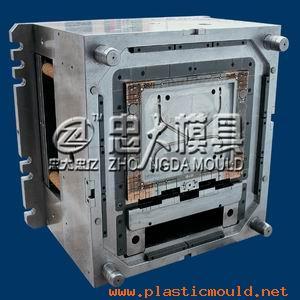 Taizhou Huangyan ZhongDa Plastic Mould Co.,Ltd Logo