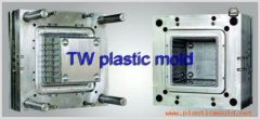 plastic turnover box moulds